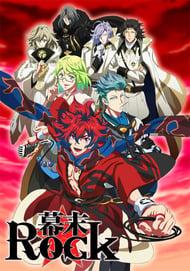 Bakumatsu Rock: Mystery! Onsen Kaijiken ze yo!!