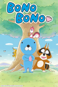 Bonobono (2016)