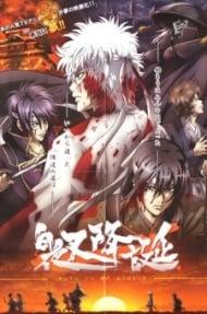 Gintama: Jump Festa 2008