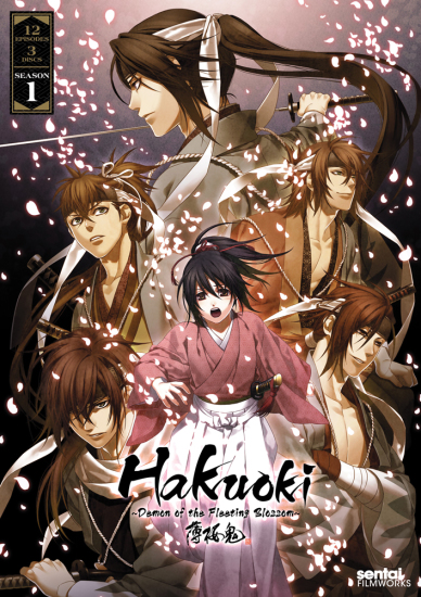 Hakuouki: Demon of the Fleeting Blossom