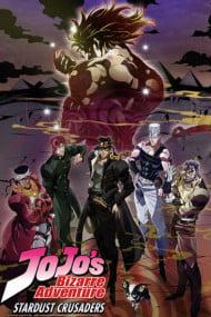 JoJo's Bizarre Adventure: Stardust Crusaders - Battle in Egypt