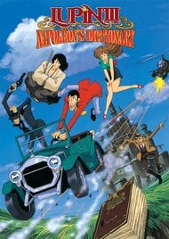 Lupin III Special 3: Napoleon's Dictionary