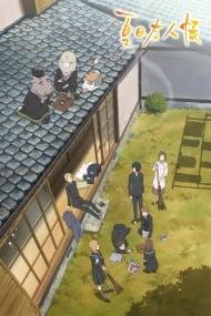 Natsume's Book of Friends Season 4