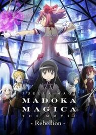 Puella Magi Madoka Magica the Movie Part 3: Rebellion
