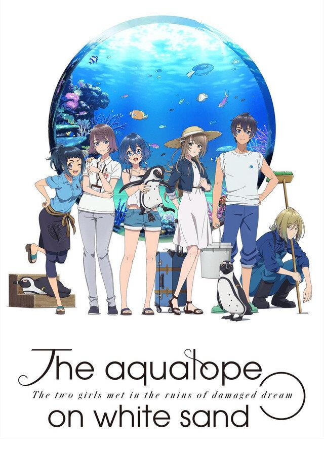 Shiroi Suna no Aquatope Anime Cover