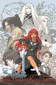 The Twelve Kingdoms