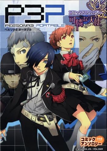 Persona 3 Portable Comic Anthology (Hinotama)