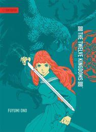 The Twelve Kingdoms (Light Novel)